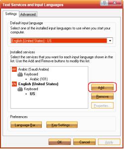 input-language